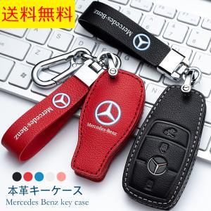 Mercedes Benz ベンツ専用  スマートキーケース キーカバー ホルダー E クラス S クラス CLS Coupe C クラス B クラス A クラス CLA GLC GLE G クラス|kawamura-store
