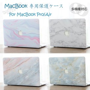 マックブックカバー MacBook Pro /MacBook Air ノートパソコンカバー ケース ...