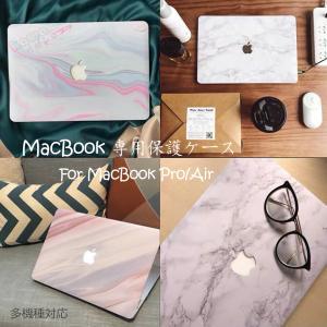 マックブックカバー MacBook Pro /MacBook Air ノートパソコンカバー ケース 13インチ 14インチ グラニット柄 傷防止ケース 保護 超薄設計 軽量 全面保護|kawamura-store