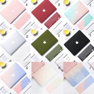 ノートパソコン用 プラスチックカバー 9色 キーボード保護シート付き カラフルなパソコンカバー 傷防止カバー MacBook Pro /MacBook Air 英語配列|kawamura-store