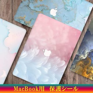 MacBookケース マックブックカバー 保護シート デコシール Macbook Air Macbook Pro キーボード保護シール カバー エアマック 最新モデル対応 英語配列|kawamura-store