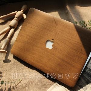 パソコンケース MacBook air/proカバー 13インチ 16インチ 高級感 木柄 マックブックカバー PCバッグ PCケース 傷防止 保護 超薄設計 軽量 おしゃれ|kawamura-store