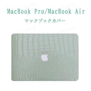 パソコンケース MACBOOK AIRケース MACBOOK PRO13カバー 13 16インチ ノ...