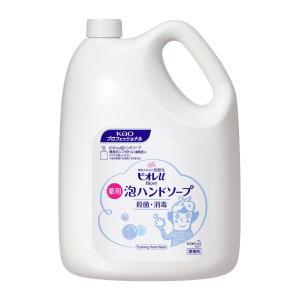 ビオレu泡ハンドソープ kawamurafukushi
