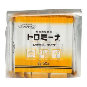 トロミーナ レギュラータイプ 2g×50本|kawamurafukushi