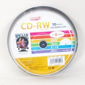CD-RW 4倍速 繰り返しデータ用 10枚 .CD-RW .700MB .10枚入り スピンドルケ...