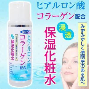 ヒアルロン酸 コラーゲン 配合 浸透保湿化粧水 185ml/送料無料 数量限定特価|kawanetjigyoubu