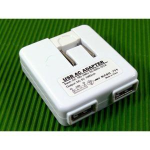 2ポート 家庭用ACからUSB機器を使用できるアダプタ/送料無料 数量限定特価|kawanetjigyoubu