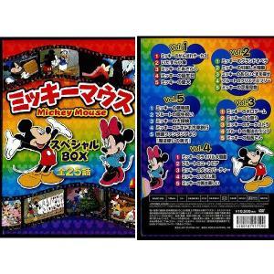 ミッキーマウス スペシャルBOX プレミアムDVD5枚組|kawanetjigyoubu