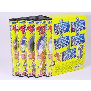 トムとジェリー DVD5枚セット プレミアムBOX を x5セット|kawanetjigyoubu
