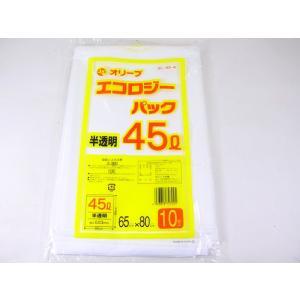45リットル 強力 ごみ袋 0.03mm/45L ゴミ袋 10枚入x10袋/卸//カワネット