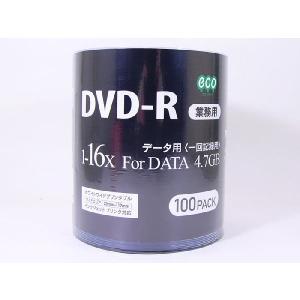 磁気研究所 業務用パック データ用DVD-R 100枚入り DR47JNP100_BULK|kawanetjigyoubu