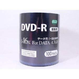 磁気研究所 業務用パック データ用DVD-R 100枚入り DR47JNP100_BULK/送料無料|kawanetjigyoubu