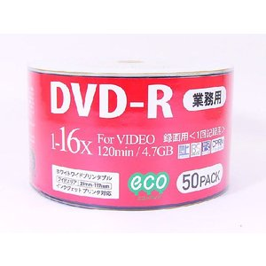 DVD-R 500枚 CPRM対応 ワイドプリンタブル 16倍速 DR12JCP50_BULKx10個|kawanetjigyoubu
