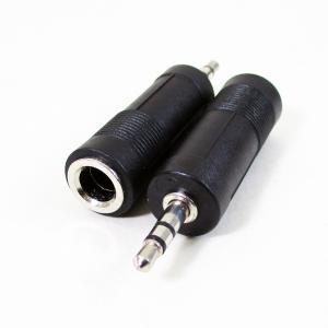 プラグ6.5mmを3.5mmに変換 6.5mm(メス) to 3.5mm(オス)ステレオAV/65J-35PS(2本セット)変換名人/4571284882010/送料無料|kawanetjigyoubu