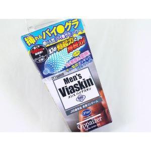 680イボコンドーム JIS適合 メンズ バイアスキン680/送料無料|kawanetjigyoubu