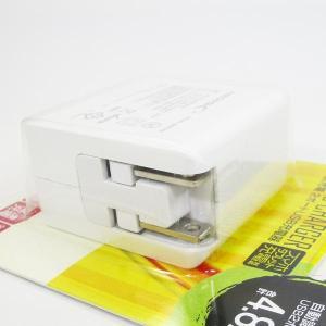 自動識別IC付 急速充電 4.8A 2ポート USB充電器 HIDISC ML-ACUS2P24W/送料無料メール便 ポイント消化|kawanetjigyoubu