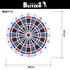 BLITZER(ブリッツァー) ソフトダーツボード BD-21|kawanetjigyoubu