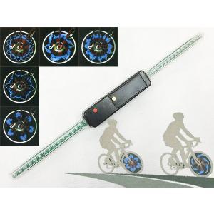 自転車用/LEDホイールライト/スポークカスタム/SH-087|kawanetjigyoubu