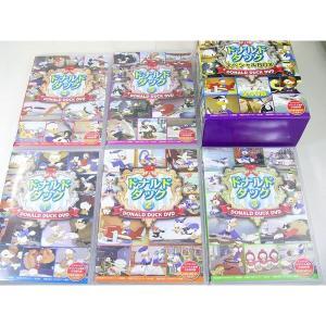 ディズニー名作アニメ DVD/5本セット/ ドナルドダック スペシャルBOX|kawanetjigyoubu