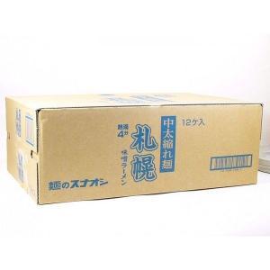 麺のスナオシ ご当地カップラーメン 札幌 味噌ラーメン 本格液体スープ x12食/卸/送料無料 kawanetjigyoubu