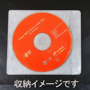 1枚のケースに2枚収納できる両面収納タイプですので、 最大200枚のDVD・CDを収納できます。  ...