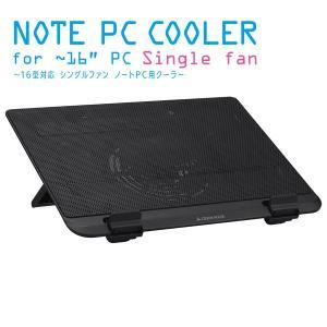 グリーンハウス ノートPC用クーラー 12〜17型 ノートパソコン対応 120mmファンタイプ GH-PCFE1/送料無料 kawanetjigyoubu