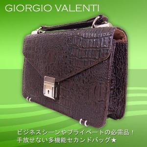セカンドバッグ ジョルジオバレンチ クロコ型押し/0148 ブラウン/送料無料|kawanetjigyoubu