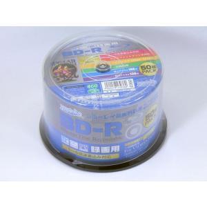 磁気研究所 録画用BD-R 25GB 6倍速 ワイドプリンタブル対応 50枚スピンドルケース|kawanetjigyoubu