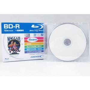 磁気研究所 HI DISC BD-R ブルーレイ ディスク 25GB 6倍速 スリムケース入り10枚組 HDBD-R6X10SC/送料無料|kawanetjigyoubu