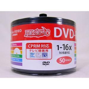 CPRM対応 DVD-R /50枚/ 16倍速 120分 HI-DISC HDDR12JCP50SB2|kawanetjigyoubu