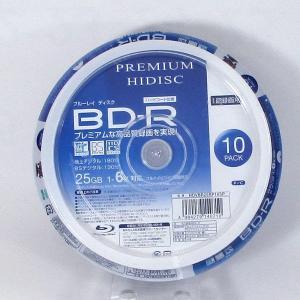 ブルーレイ プレミアム ハイディスク 6倍速対応録画用BD-R 10枚パック 25GB HDVBR25RP10SP|kawanetjigyoubu