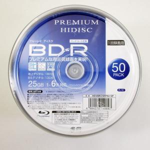 PREMIUM HIDISC 録画用 BD-R 50枚 高品質ハイグレードメディア HDVBR25RP50SP/送料無料|kawanetjigyoubu