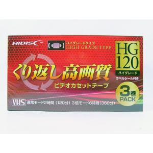 HI-DISC ハイディスク VHSハイグレード ビデオテープ 120分x3本パック|kawanetjigyoubu