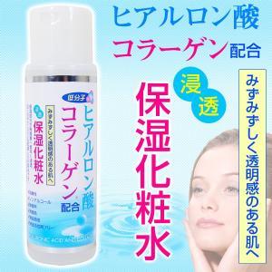 ヒアルロン酸 コラーゲン 配合 浸透保湿化粧水 185ml|kawanetjigyoubu