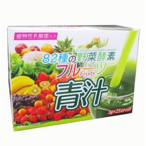 82種類の野菜酵素 フルーツ青汁 3g×25スティック/送料無料 kawanetjigyoubu