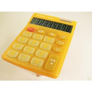 終了しました。目玉1円/ シチズンCBM/大型表示2パワー電卓HDM86 計算機 kawanetjigyoubu
