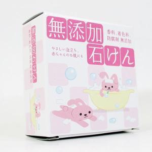 クロバー石鹸 無添加石けん 80gx3個セット HYA-SMU/送料無料|kawanetjigyoubu