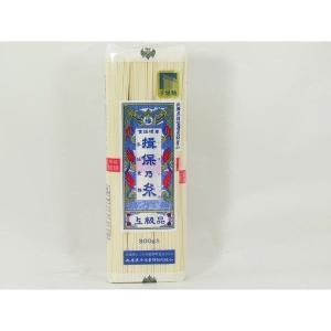 手延素麺 揖保乃糸 上級品 揖保の糸 登録商標 300グラムx1袋 kawanetjigyoubu