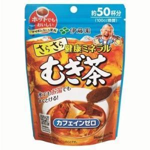 麦茶 伊藤園さらさら健康ミネラルむぎ茶40g 約50杯分x3袋/卸/|kawanetjigyoubu