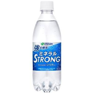 伊藤園 磨かれて澄みきった炭酸水/500ml/24本セット/卸/送料無料