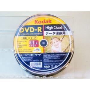 コダック KODAK DVD‐R 16倍速対応 ハイクオリティ 50枚/送料無料|kawanetjigyoubu