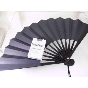 伝統製法 日本製 鍛造 一尺 黒鉄扇 黒 kawanetjigyoubu