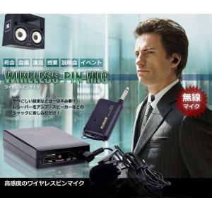 ワイヤレスピンマイク ET-WIMIC KONGIN x1台/送料無料