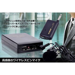 ワイヤレスピンマイク ET-WIMIC KONGINx3台/卸/|kawanetjigyoubu