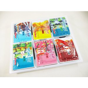 薬用入浴剤「活気湯」日本の有名温泉 6箇所x1箱|kawanetjigyoubu