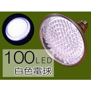 LED電球 100灯 口金E26 白色x1個/送料無料|kawanetjigyoubu