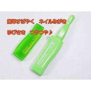 テスコム TESCOM ネイルケア 爪磨き TL10 送料無料 数量限定特価|kawanetjigyoubu