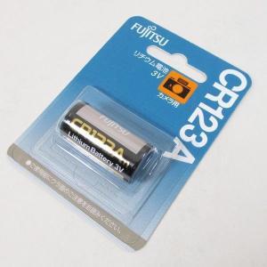 国内一流メーカー CR123A/1個/ リチウム電池