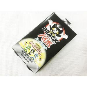 禁煙パイポ ブラックパイポ ハードミント 3本入りx1箱 マルマン/送料無料